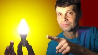 🌑 ВЕЧНАЯ ЛАМПОЧКА которая светит после отключения! Халява Свободная энергия  Игорь Белецкий