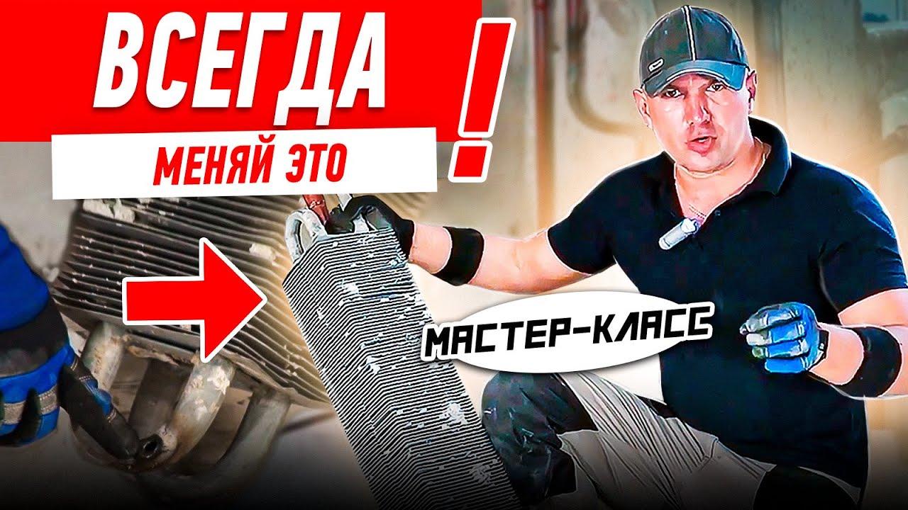 Как заменить батареи своими руками? Монтаж радиаторов отопления Алексея Земскова