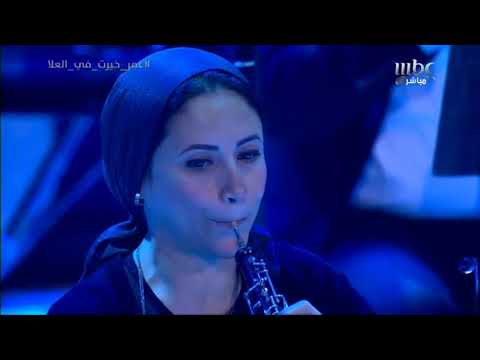 عمر خيرت - الخواجة عبد القادر (والله ماطلعت شمس) - حفلة العلا يناير 2019