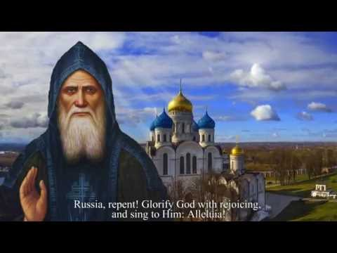 The Russian Orthodox Tsar will be feared even by the antichrist himself.  Prophecy Elder Lawrence