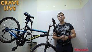 Обзор подроскового велосипеда TOTEM SALOME (2017)