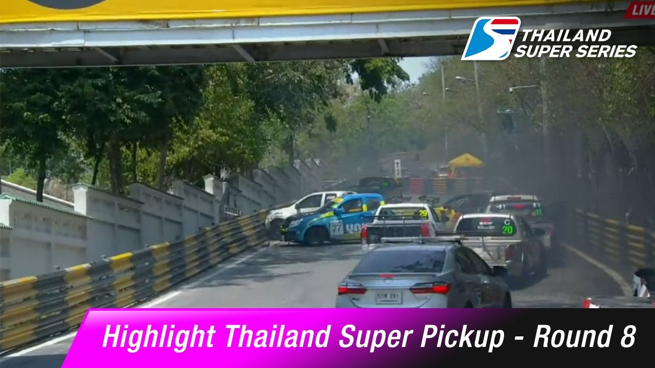 Highlight Thailand Super Pickup Round 8 |  Bangsaen Grand Prix