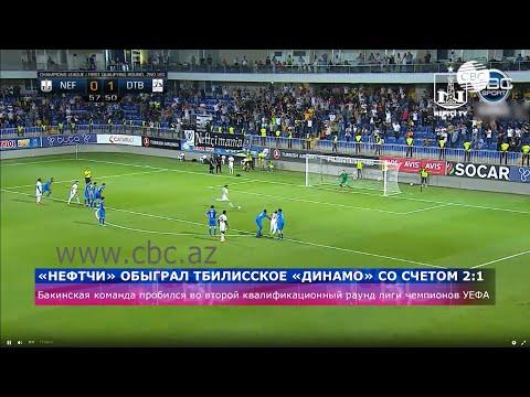«Нефтчи» обыграл тбилисское «Динамо» со счетом 2:1