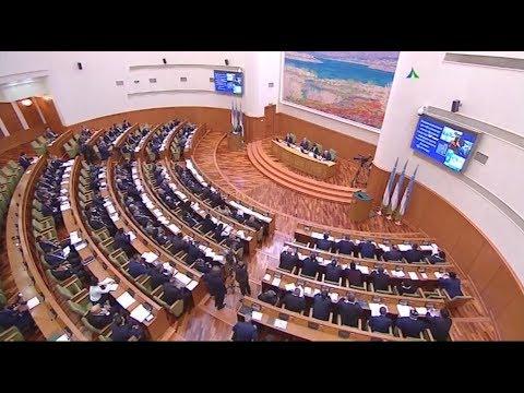 Oliy Majlis senatining 14 - yalpi majlisi bo`lib o`tdi | Parlament hayoti [11.04.2018]
