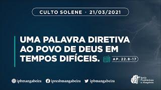 Culto Solene - Ig. Presbiteriana de Mangabeira - 21/03/2021