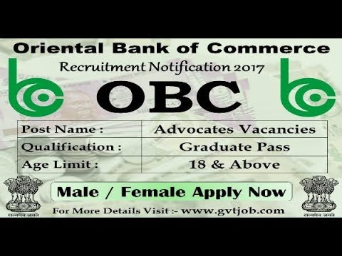 Oriental Bank of Commerce (OBC) Recruitment 2017 | Govt job | Sarkari Naukri