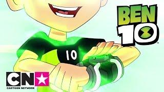 Бен 10 | Пришельцы Бена | Cartoon Network