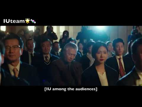 IU's cameo appearance as award ceremony assistant in movie 'Real' (full cut)