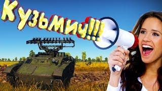 War Thunder #14 (Приколы, фейлы, баги) Кузьмич!!!