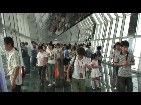 Shanghai PART3 - China Today - (Shanghai World Finance Center 2/2)