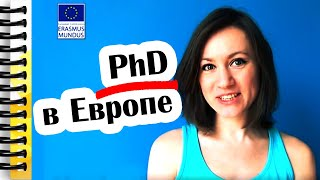 Erasmus Mundus Experience ► PhD Programme (Russia / The Netherlands)