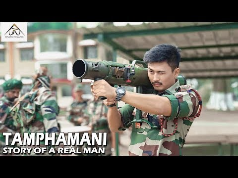 Hairammu - Official Tamphamani Movie Song Release