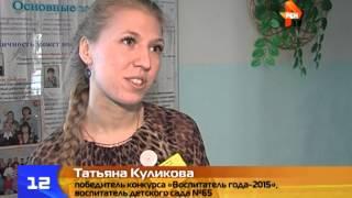 Итоги этапа конкурса «Учитель года» и «Воспитатель года» в Йошкар-Оле