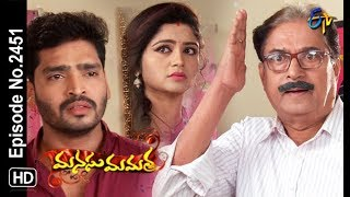 Manasu Mamata | 28th November 2018 | Full Episode No 2451 | ETV Telugu