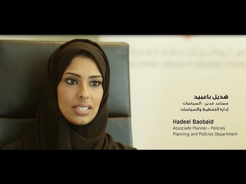 UPC In Focus: Developing Emirati Talent
