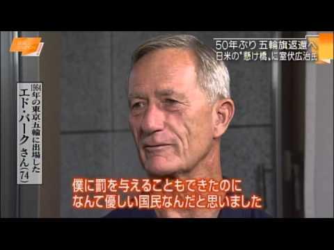 Ed Burke Japan Olympic Flag