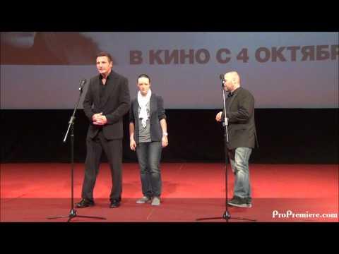 Taken 2. Liam Neeson, Olivier Megaton. Moscow Premiere