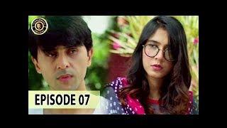 Aangan Episode 07 - 23rd Dec 2017 - Top Pakistani Drama