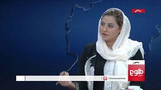 محور: اعضای نهضت زنان خواهان صلح پایدار در کشور استند