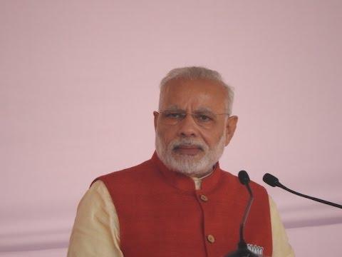 PM Modi's speech at a Public Rally in Jalandhar, Punjab