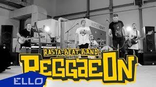 Rasta-beat Band ReggaeON - Эй Бра чо! / LIVE
