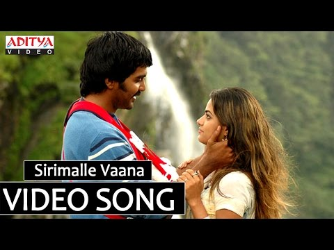 Sirimalle Vaana Video Song - Vaana Video Songs - Vinay, Meera ChopraVinay, Meera Chopra