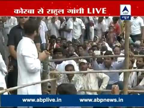 WATCH FULL: Rahul Gandhi addresses farmers over land acquisition issue in Korba