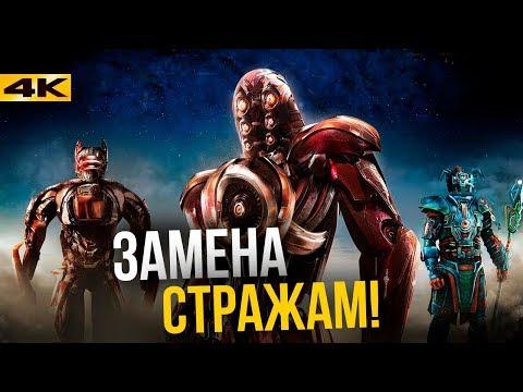 Вечные - история команды и описание персонажей. Разбор анонса Marvel!