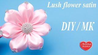 Пышный цветок из атласа. МК / Lush flower satin. DIY