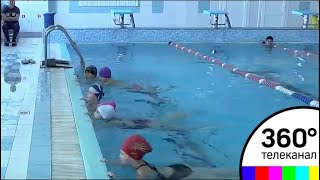 Дубна делает первые шаги в возрождении системы массового обучения школьников плаванию