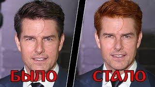 Изменяем цвет волос за 2 минуты    В Photoshop.