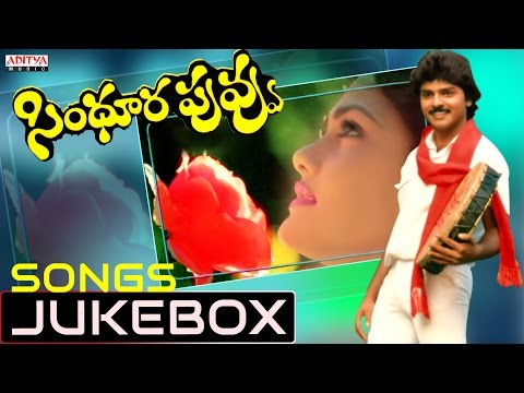 Sindhura Puvvu Telugu Movie Songs Jukebox  Ramki, Nirosha