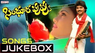 Sindhura Puvvu Telugu Movie Songs Jukebox || Ramki, Nirosha