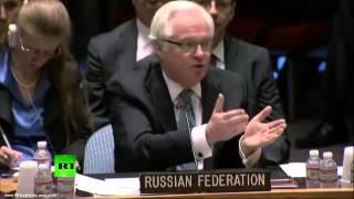 Чуркин в ООН: «Вы такие наивные, что ли?»