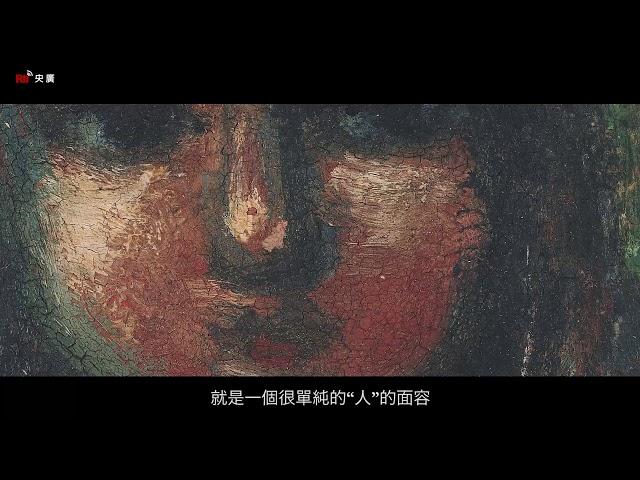 【RTI】Bảo tàng Mỹ thuật (6) Shiotsuki Tōho- Cô gái Atayal