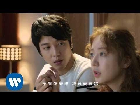 《未來的選擇 電視原聲帶》朴孝信 - It's You (華納official HD 高畫質官方中字版)