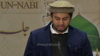 Jalsa Seerat un Nabi (PBUH) #Germany 2020 - Wo Peshwa Hamara - Murtaza - Nazam #Islam #Muhammad (s)