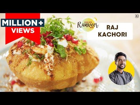 Special Raj Kachori Recipe | हलवाई जैसी राज कचौरी आसान रेसिपी | Kachori Chaat। Chef Ranveer Brar