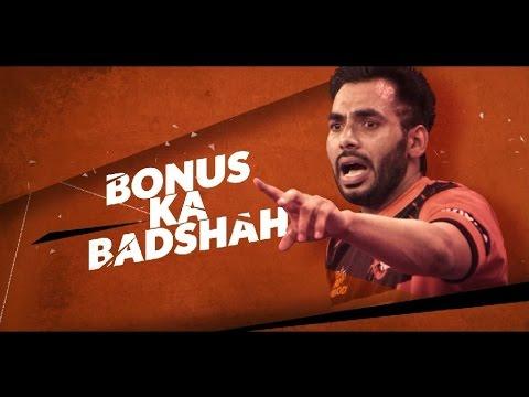 Star sports pro kabaddi bonus ka badshah anup kumar youtube star sports pro kabaddi bonus ka badshah anup kumar altavistaventures Images