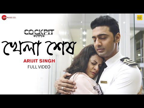 Khela Shesh - Full Video | Cockpit | Dev, Koel & Rukmini | Arijit Singh | Arindom | Kaushik Ganguly