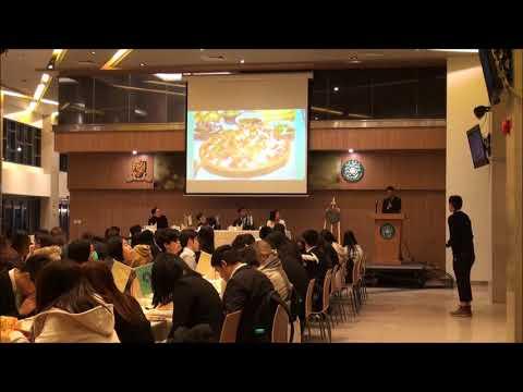 College Forum - International Students