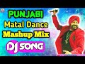 Download lagu Punjabi matal dance special dj song 2019   picnic special dj song 2019   jbl blast dj song 2019