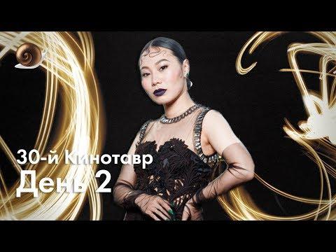 «Кинотавр», день 2-й: Новый фильм Алексея Федорченко, секс-игрушки Ян Гэ, Разыков играет в Триера