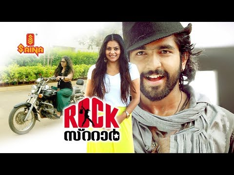 Rock Star | Malayalam Full Movie | Romantic Comedy