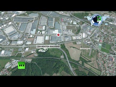Теракт в Париже: Видео взрыва возле стадиона