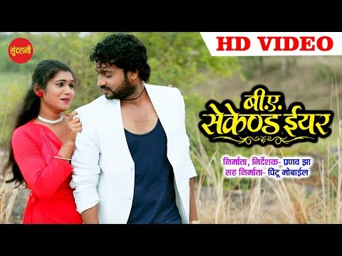 lage-re-lage-re---लागे-रे-लागे-रे-||-b.a.-second-year-||-superhit-cg---movie-song---2019