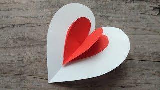 Відкритка 3D серце з паперу