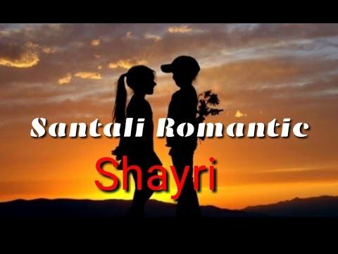 Santali romantic shayri