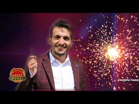 Hozan Fikret - Mılane Halay NEW 2018