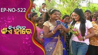 Kie Jite Kie Hare Ep-522 | Purunapani Village  | Tarang Music